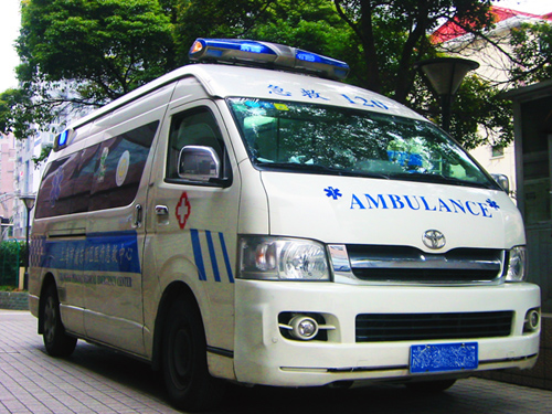 Notaufnahme am Shanghai East Hospital