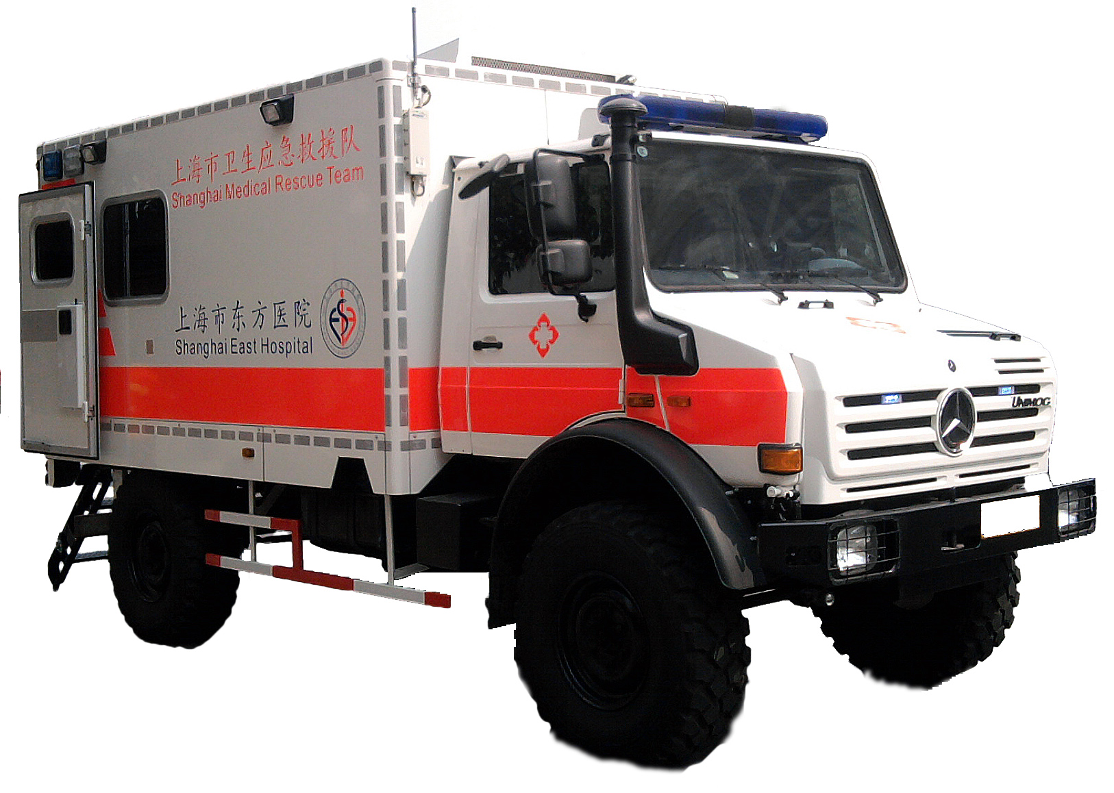Shanghai East Hospital Disaster Response Unit