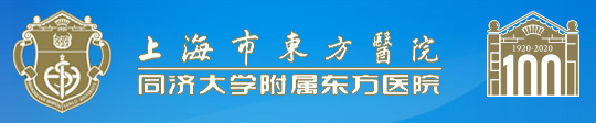 Shanghai Oriental Hospital Official Homepage