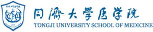 Tongji University School of Medicine