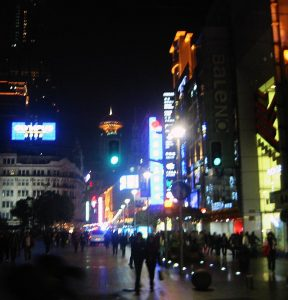 DIe Nanjing Road in Shanghai